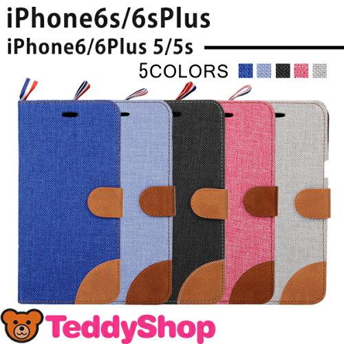 【一手の】 グッチ iphone6 ケース 安,ポストマン 手入れ クレジットカード支払い 人気のデザイン