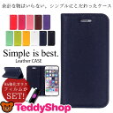 【強化ガラスフィルム付き】iPhone7ケース iPhone7Plus iPhone6s iPhone6 Plus iPhone SE iPhone5 iPhone5s 手帳型ケ…