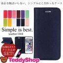 【強化ガラスフィルム付き】iPhone7ケース iPhone...