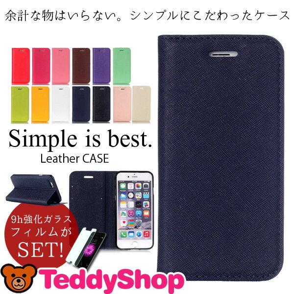 【強化ガラスフィルム付き】iPhone7ケース iPhone7Plus iPhone6s iPhone6 Plus iPhone SE iPhone5 iPhone5s 手帳型ケース アイフォン7 アイフォン6s アイフォン6 アイフォンse アイフォン5s アイフォン5 カバー シンプル 無地 13色 レザー おしゃれ かわいい 耐衝撃