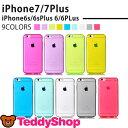 【メール便送料無料】iPhone7ケース iPhone7Plus iPhone6s iPhone6 Plus iPhone SE iPhone5 iPhone5s アイフォン7 アイフォン7プラス アイフォン6s アイフォン6 アイホンse アイフォン5s スマホカバー ソフト クリア 9色展開 無地 シンプル おしゃれ やわらかい 軽量 透明