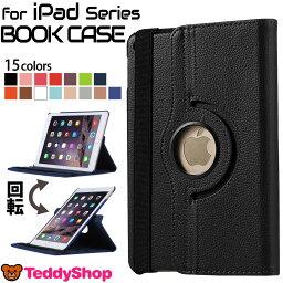 iPad Air 2019 ケース iPad Pro 11インチ 10.5インチ iPad 2018 2017 カバー mini5 mini Air 2 pro 9.7 mini2 <strong>手帳</strong>型 ipadmini4 mini3 第6世代 第5世代 タブレットカバー 可愛いipad9.7 レザー 合皮 Nexus7 Xperia Z3 Tablet Compact 液晶保護フィルム+タッチペン3点セット