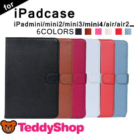 ����̵���ݸ�ե����+���å��ڥ�3��ipadmini3������ipadair2������mini3air2ipadminiipadmini2ipadmini3mini2miniipadair2���С�ipadairretinaipad�ߥ˥쥶�����̥����ѥåɥ�����2�����ѥåɥߥ�3�����ȥ��꡼��nexus7���С�������