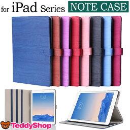 iPad Air 2019 <strong>ケース</strong> iPad 2018 2017 液晶保護フィルム+タッチ<strong>ペン</strong>3点セット iPad Pro 10.5 カバー Air2 pro 9.7 mini2 手帳型 ipadmini4 アイパッドエアー2 アイパッドミニ4 mini3 第6世代 第5世代 ipadmini2 木目調 軽量 スリム タブレットカバー 可愛い レザー <strong>おしゃれ</strong>