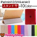 液晶保護フィルム+タッチペン3点セット iPad Pro 9.7 iPad mini4 ケース iPad mini3 iPad mini2 iPad mini ...