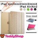 液晶保護フィルム+タッチペン3点セットiPad mini4 ケース iPad mini3 iPad mini2 iPad mini iPad Air2 Air Pro 9.7 アイパッドプロ アイパッ