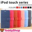 【メール便送料無料】 iPod touch 6 iPod touch 5 ケース 手帳型ケース アイポッド タッチ 6 第6世代 カバー 横開き 木目調 レザー シンプル お洒落 かわいい ロゴ Teddyブランド