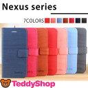 Nexus 5 手帳型ケース ネクサス 5 スマートフォン スマホカバー Teddyブランド 正規品 カードポケット 横開き シンプル 木目調 レザー スタイリッシュ お洒落 ロゴ かわいい カラー豊富