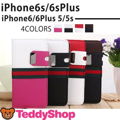 Iphone6プラス ケース 手帳型 ディズニー,iphone6 ケース 手帳型 本革 を海外通販!