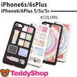 ショッピングビーズ 【メール便送料無料】iPhone6s iPhone6s Plus iPhone6 iPhone6 Plus iPhone SE iPhone5s iPhone5 ハードケース アイフォン6sプラス アイフォン6 アイフォンSE アイフォン5s アイホン6s スマートフォン スマホカバー ビーズ カラフル オシャレ