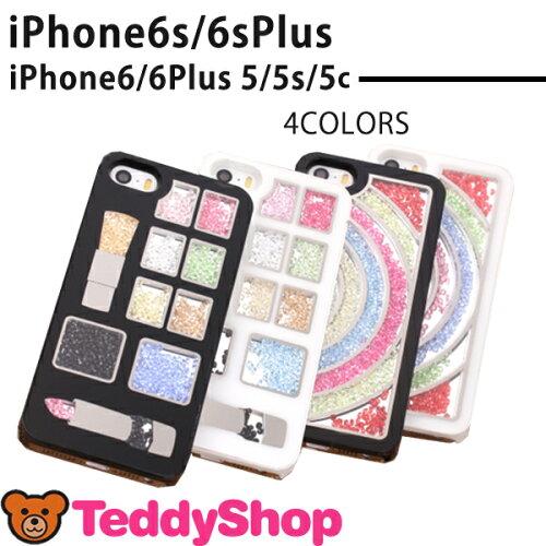 【促銷の】 iphone5s ケース 楽天 シリコン,ルイヴィトン iphone5s ケース 送料無料 人気のデザイン