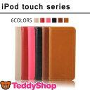 【送料無料 土日祝も休まず発送】iPod touch6 iPod touch5 手帳ケース カバー レザー お洒落 ロゴ カラバリ ピンク ブラウン レッド ブラック アイボリー