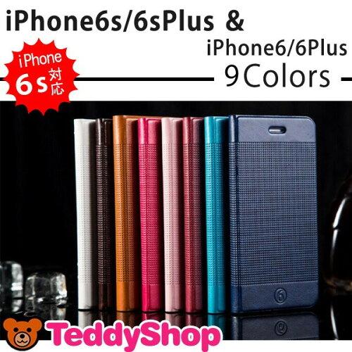 【ブランドの】 激安 iphone6 手帳ケース グッチ,iphone6s ケース iphone6と同じ アマゾン 安い処理中