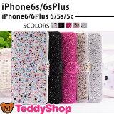 �ڥ��������̵����iPhone6s iPhone6 Plus ������ iPhone SE iPhone5 iPhone5s iPhone5c ��Ģ�� �����ե���6s �����ե���6 �����ۥ�6s �����ե���5s �����ե���5 �����ե���SE ���ޥۥ��С� ������ �쥶�� ���ꥳ�� �ǥ� ���饭�� ������ɵ�ǽ �����͵�
