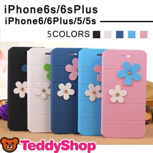 【月の】 iphone6s ケース ハード,gucci iphone6s ケース クレジットカード支払い 蔵払いを一掃する