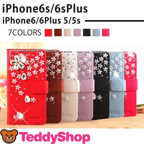 【かわいい】 iphone5s ケース かっこいい,iphone5s ケース tpu素材 可愛い q10 国内出荷 蔵払いを一掃する