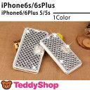 iPhone6s iPhone6s Plus iPhone6 iPhone6 Plus iPhone SE iPhone5s iPhone5 手帳型ケース アイフォン6sプラス アイフォン6 アイフォンSE アイフォン5s アイホン6s スマートフォン スマホカバー かわいい キラキラ ラインストーン おしゃれ カード収納