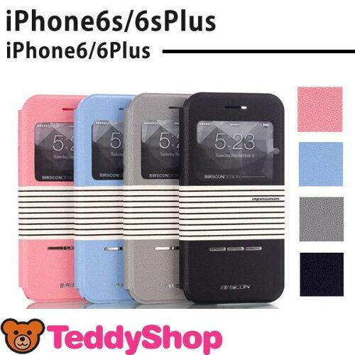 【限定品】iphone6plusケース gucci 楽天市場,gucci iphone6s ケースすべてのは品質が検査するのが合格です