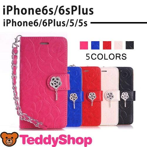 【アッパー品質】iphoneケース セール,自作 iphoneケース キラキラ私達が私達の店で大規模なコレクションを提供し