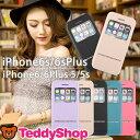 【訳あり】【アウトレット】iPhone6s iPhone6 Plus iPhone SE iPhone5 iPhone5s 手帳型ケース アイフォン6sプラス アイフォン6 アイホン6s アイフォン5s スマホカバー レザー スタンド 内部ソフト スマホケース 耐衝撃 シンプル