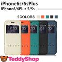 iPhone6s iPhone6 Plus iPhone SE iPhone5 iPhone5s 手帳型ケース アイフォン6sプラス アイフォン6 アイフォン5s スマホカバー スタンド おしゃれ 閉じたままでも通知/時計確認 着信/応答/通話可能 通電スライダー 窓付き 表面防水 フリップ式 iPhoneケース