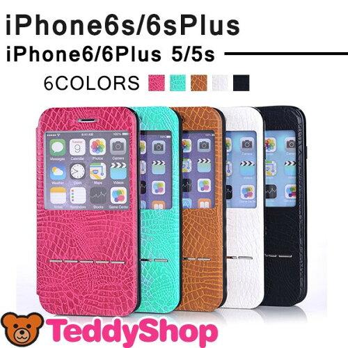 週辺住民iphone6s ケース ウッド,iphone6s ケース 割れにくい