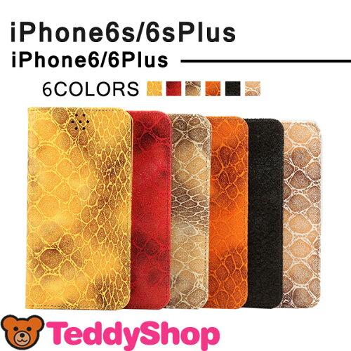 【意味のある】 おしゃれ スマホケース xperia,iphone ケース 6 おしゃれメンズ 専用 人気のデザイン