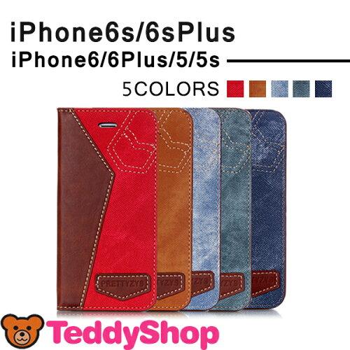 【かわいい】 iフォン6s プラス 手帳型 ケース ボーダー,iphone 6s 手帳型 ケース ランキングadidas 国内出荷 人気のデザイン