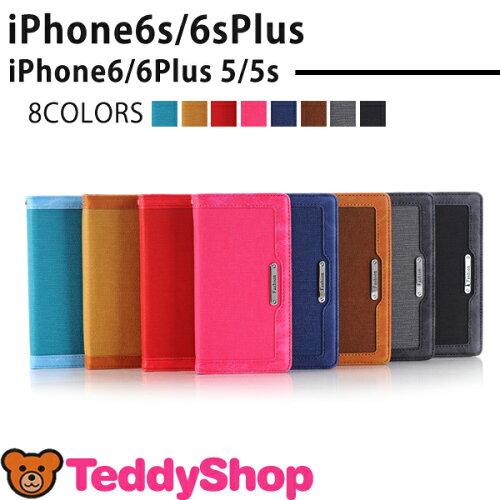 【ブランドの】 iphone6 手帳型ケース ラインストーン ゴールド,iPhone 6 手帳型ケース 専用 安い処理中