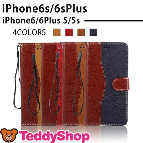 【かわいい】 スポンジボブ iphoneケース キラキラ,iphoneケース5s 海 専用 安い処理中