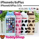 iPhone6s iPhone6 Plus iPhone SE iPhone5 iPhone5s ケース アイフォン6sプラス アイフォン6 アイホン6s アイフォン5s スマホカバー ソフト かわいい 動物 パンダ おしゃれ 香り付き やわらかい シリコン