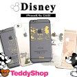 送料無料 iPhone6s iPhone6 ケース ディズニー キャラクター カバー かわいい クリア アイフォン6s アイフォン6 ハード 透明 キャラクター ミッキー ミニー プーさん アリス マイク リトルグリーンメン 可愛い スマホカバー おしゃれ ディズニー Disney ライセンス