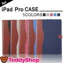 液晶保護フィルム+タッチペン3点セット iPad Pro 12.9インチ ケース アイパッドプロ タブレット カバー レザー デニム風 おしゃれ かわいい 手帳型 カード収納 オートスリープ