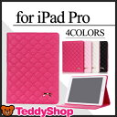 保護フィルム+タッチペン3点セット iPad Pro ケース iPad Pro カバー iPadPro ケース アイパッドプロ【 Teddy キルティングノート型カバー iPad Pro ケース ta