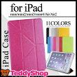 保護フィルム+タッチペン3点セット iPad Pro(9.7インチ) mini4 mini3 mini2 mini Air2 Air ケース カバー アイパッドミニ4 アイパッドエアー2 レザー 軽量