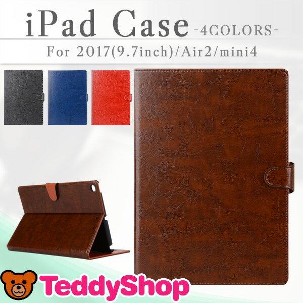 iPad 2018 iPad 2017 ケース 液晶保護フィルム+タッチペン3点セット カバー Air 2 2017 手帳型 ipadmini4 アイパッドエアー2 第6世代 第5世代 iPadair2 retina 2017ipad9.7 軽量 ハード スリム タブレットカバー おしゃれ シンプル スタンド マグネット カードポケット