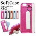 【訳あり】【アウトレット】iPhone6s iPhone6s Plus iPhone6 ケース iPhone6 Plus iPhone SE ケース iPhone5s iPhone5 ソフト アイフォ..