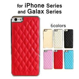 【訳あり】【アウトレット】iPhone6sPlusケース iPhone6 Plusケース アイフォン6sプラス アイフォン6プラス アイフォン6s アイホン6s スマホカバー レザー <strong>キルティング</strong>風 かわいい シンプル 合皮 耐衝撃 軽量 軽い おしゃれ iPhoneケース