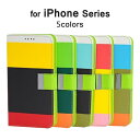 iPhone6s iPhone6 Plus iPhone SE iPhone5 iPhone5s 手帳型ケース アイフォン6sプラス アイフォン6 アイホン6s アイフォン5s Galaxy Note 3 SC-01F SCL22 Galaxy S5 SC-04F SCL23 スマホカバー カラフル スタイリッシュ iPhoneケース