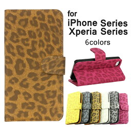 スマホ<strong>ケース</strong> iPhone8<strong>ケース</strong> iPhone8Plus手帳型<strong>ケース</strong> iPhone7<strong>ケース</strong> iPhone7Plus iPhone6s iPhone6sPlus iPhone6 Plus iPhone SE iPhone5s iPhone5c Xperia Z5Compact Premium Z4 Xperia Z3 ヒョウ柄 スマホカバー おしゃれ かわいい 大人可愛い アイフォン8<strong>ケース</strong> 大人女子