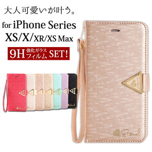iPhone XS Maxケース iPhone XR ケース 手帳型 おしゃ
