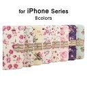 iPhone SE iPhone5 iPhone5s 手帳型ケース アイフォン SE アイフォン5s アイフォン5 スマホカバー レザー 花柄 ゴールド りんご カードポケット かわいい 女の子 おしゃれ iPhoneケース