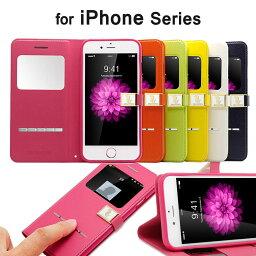 iPhone8 ケース iPhone8Plus iPhone7ケース iPhone6s iPhone6 Plus iPhone SE iPhone5 iPhone5s アイフォン8ケース アイフォン8プラス 手帳型ケース アイフォンSE アイフォン5s スマホカバー おしゃれ スタンド 軽い 薄い 耐衝撃 レザー 窓付き かわいい 大人女子 薄型