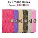 【訳あり】【アウトレット】iPhone6s iPhone6 Plus iPhone SE iPhone5 iPhone5s 手帳型ケース アイフォン6sプラス アイフォン6 アイフォン5s スマホカバー かわいい レザー 片手開閉楽々 スタンド カード入れ 内部ソフト ストラップ付 iPhoneケース
