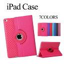 iPad ケース カバー mini4 mini Air 2 ...