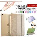 iPad 2020 第8世代 iPad 第7世代 ケース iPad 10.2 iPad Air 2019 ケース iPad 2018 2017 Pro 10.5 9.7 iPad mini mini2 mini3 mini4 A..