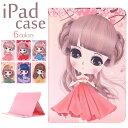 液晶保護フィルム+タッチペン3点セット iPad ケース カバー mini4 mini Air 2 mini2 手帳型 ipadmini4 アイパッドエアー2 mini3 ipadmi..