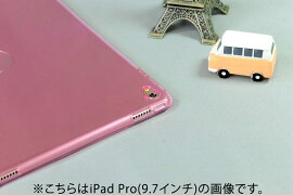 iPadPro9.7�����������iPadmini4������iPadair2������mini������ipadpro9.7inchipadmini4mini3mini2���С����ꥢƩ�����̥����ѥåɥ�����2�����ѥåɥߥ�4������������쥫�С�������air�����������ѥåɥץ�9.7�����ipadmini4������