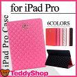 保護フィルム+タッチペン3点セット iPad Pro ケース iPad Pro カバー 新型iPadケース タブレットPC アイパッドプロ カバー スタンド機能 おしゃれ かわいい シンプル iPadProケース アイパットプロ 手帳型 iPad proのカバー アイパッドカバー オートスリープ