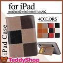 液晶保護フィルム+タッチペン3点セット iPad mini4 iPad mini3 iPad mini2 iPad mini iPad Air2 iPad Ai...